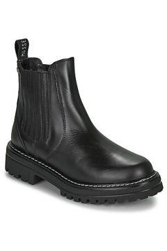 Boots Musse Cloud JACKY(115493457)