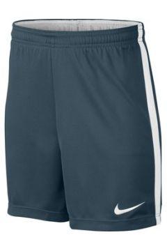 Short enfant Nike Short Academy Dry(115551150)