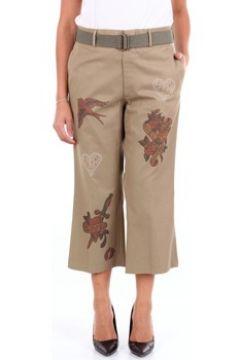 Pantalon Mpd Box WTB1291(101657131)
