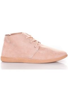 Chaussures Nice Shoes Mocassins Beige(88440114)