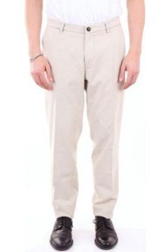 Pantalon Re-hash PS2493239(115528719)