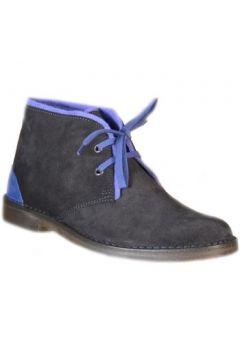 Boots enfant Café Noir BLU(115439177)