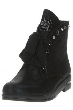Ботинки RIDLSTEP(110362632)