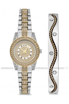 Gold - Silver tone - Watch - Spectrum(110336193)