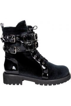 Boots Braccialini 4116-20(101545070)