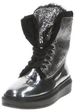 Ботинки Aquamarin(110389505)