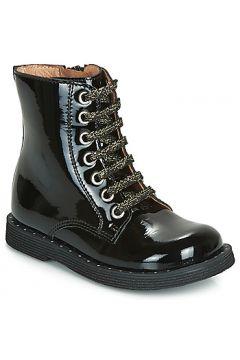 Boots enfant Shoo Pom GROOVE BOXING(115507969)