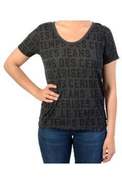 T-shirt Le Temps des Cerises Tee Shirt Lyrics(115561827)