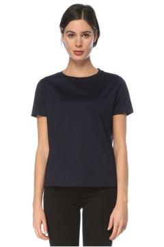Outpost Kadın Siyah Basic T-shirt Lacivert S(126217985)