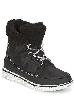 Boots Sorel Cozy Carnival(115391023)