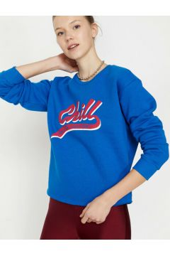 Koton Kadın Baskili Sweatshirt(113411711)