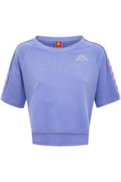 T-shirt Kappa Banda Avant(115427147)