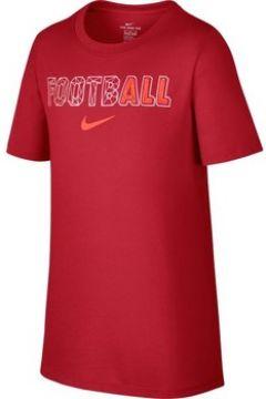 Chemise enfant Nike Boys\' Dry Training T-Shirt 894260 657(101538681)