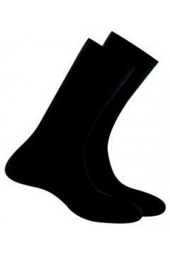 Chaussettes Kindy Pack chaussettes non comprimantes vendues en lot de 2 paires(127948549)