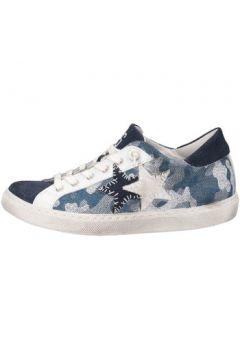 Chaussures enfant 2 Stars 2SB1135(115431786)