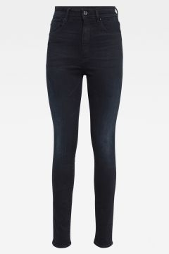 Kafey Ultra High Skinny Jeans(116923482)