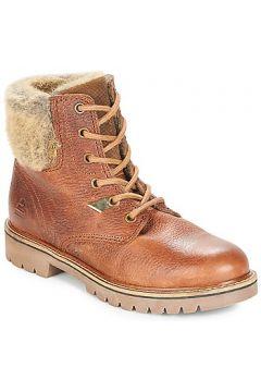 Boots Bullboxer TASMINA(88515612)