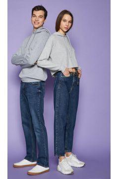 Koton Kadın Kapüsonlu Yumusak Dokulu Basic Sweatshirt(113416206)