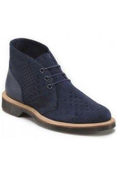 Boots enfant Dr Martens aggy(115466515)