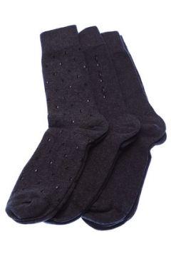 Chaussettes Kindy Chaussettes Niveau mollet - Coton - Essentiel(128002559)