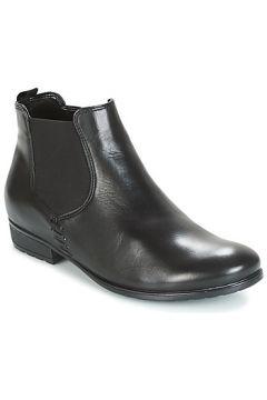 Boots Ara GERMOU(88444777)