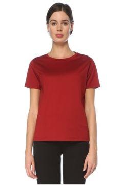 Outpost Kadın Kırmızı Basic T-shirt S(126217986)