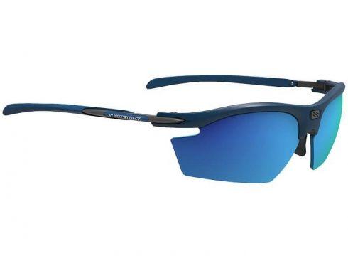 RUDY PROJECT Rydon 2020 Radsportbrille, Unisex (Damen / Herren), Fahrradbrille,(118619141)